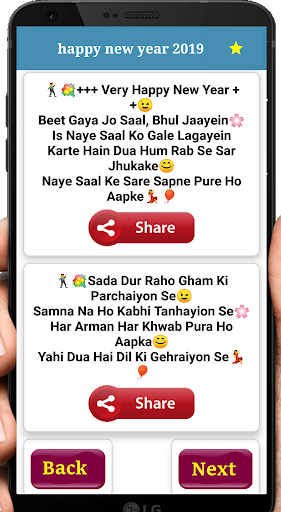 Happy New Year 2019 Shayari and Wishes 5.0 screenshots 7