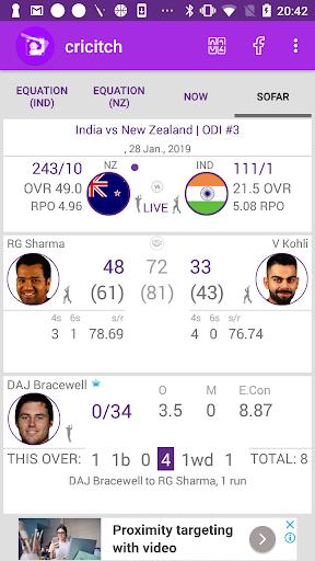 cricket live ipl score screenshot 1