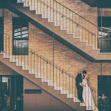 Wedding photographer James Richardson (jamesrichardson). Photo of 03.08.2016