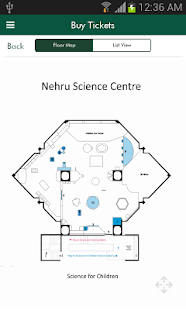 Nehru Science Centre (Beta)- screenshot thumbnail