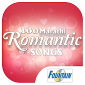100 Marathi Romantic Songs