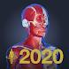 ヒューマン・アナトミー・アトラス2021: 3Dによる完璧な人体