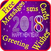 2018 Happy New Year Greetings