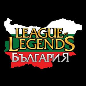 league of legends for pc by league of legends
