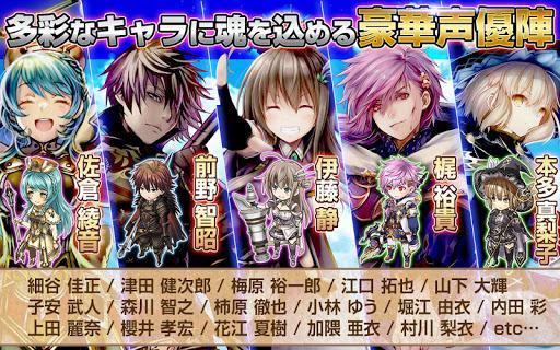 オルタンシア・サーガ -蒼の騎士団- 【戦記RPG】 screenshot 02