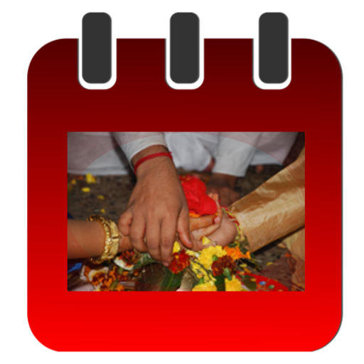 Bengali Calendar 1423 遊戲 App LOGO-硬是要APP