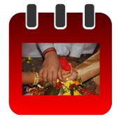 Tải Game Bengali Calendar