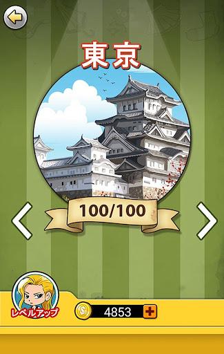 無料益智Appの探し物ゲーム|記事Game
