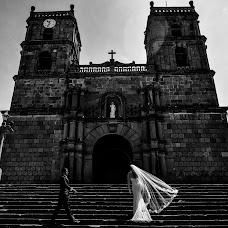 Wedding photographer Naffer Nasif Dimhes Moreno (dimhesmoreno). Photo of 21.06.2017