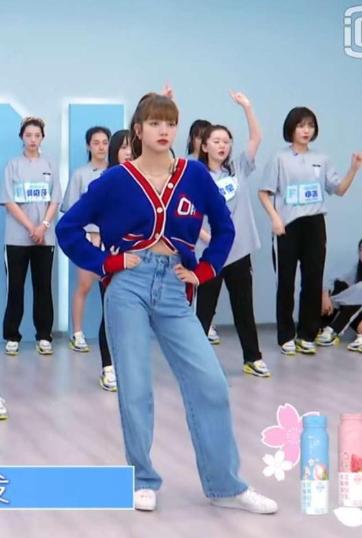 Lisa-Light-Blue-High-Waist-Wide-Leg-Denim-Pants-Inspiration-2