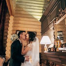 Wedding photographer Alina Bronnikova (Photodreams). Photo of 20.04.2016