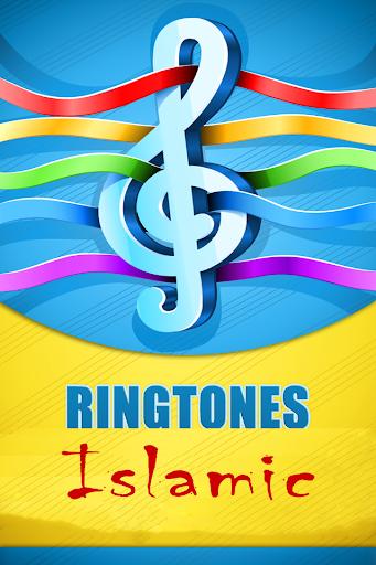 New islamic ringtones