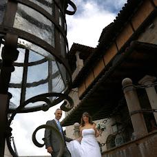 Wedding photographer Alberto Andrino (andrino). Photo of 05.04.2015
