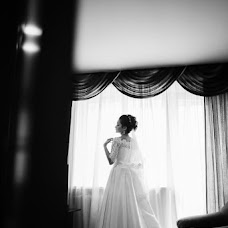 Wedding photographer Tatyana Pugach (tatyanapugach). Photo of 16.09.2015