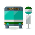 NAVITIME Bus Transit JAPAN icon