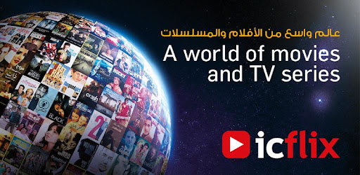ICFLIX - Apps on Google Play