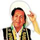 Picaflor de los Andes - El Genio del Huaytapallana Download for PC Windows 10/8/7