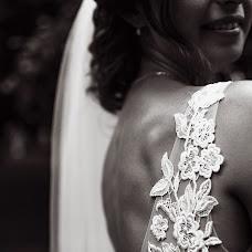 Wedding photographer Vera Aynetdinova (aydavera). Photo of 05.09.2017