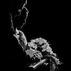 Wedding photographer Jamee Moscoso (jameemoscoso). Photo of 20.12.2016