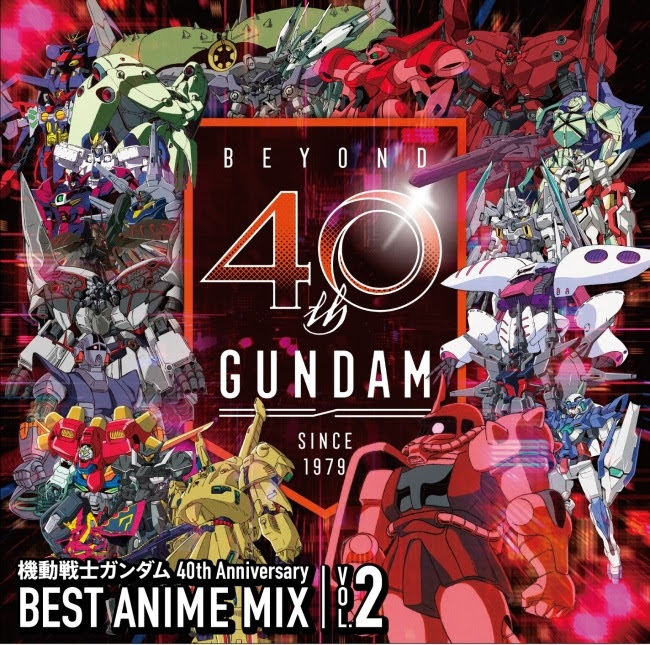 機動戰士鋼彈 40th Anniversary BEST ANIME MIX vol.2