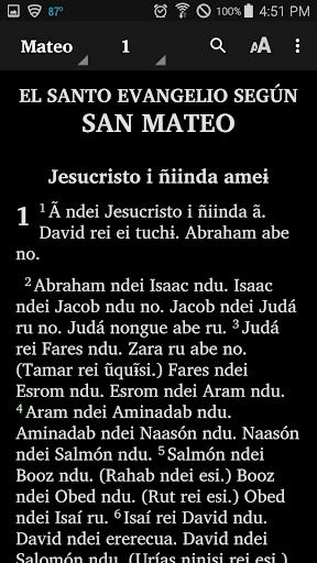 Sirionu00f3 - Bible  screenshots 3