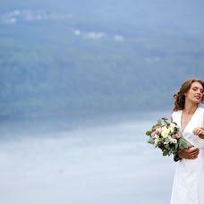 Wedding photographer Marina Andreeva (marinaphoto). Photo of 14.09.2016