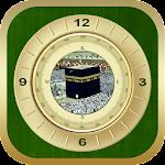 Universal Prayer Times & Qibla 1.5