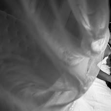 Fotógrafo de casamento Paula Khalil (paulakhalil). Foto de 08.03.2017