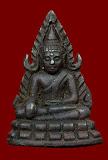 พระพุทธชินราชเหล็กน้ำพลี้ พิมพ์อินโดจีน จ.พิษณุโลก ปี 2545