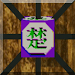 UniJangi icon