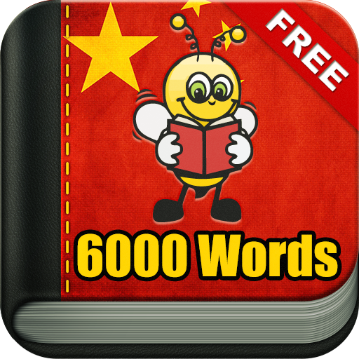 Learn Mandarin Chinese - 6000 Words - FunEasyLearn APK Cracked Download