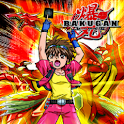 Bakugan Battle Brawlers Walkthrough icon