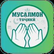 Musalmon - Vaqti namoz
