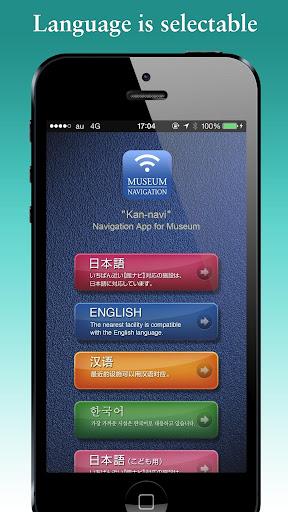 Navigation app for visitors 1.4.2 Windows u7528 2