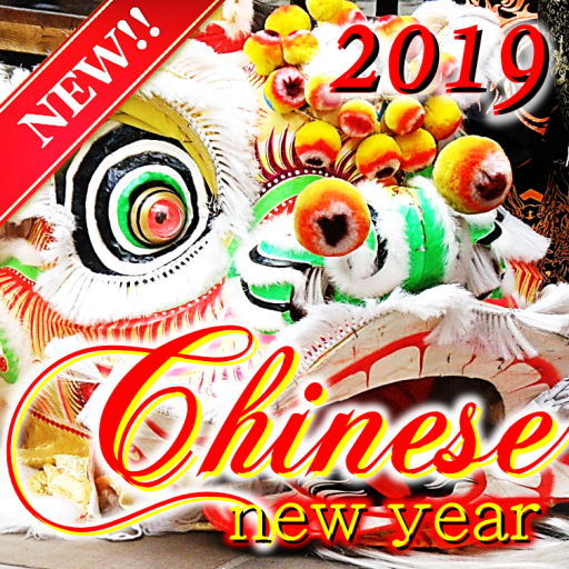 Chinese New Year 2019 – Apps bei Google Play