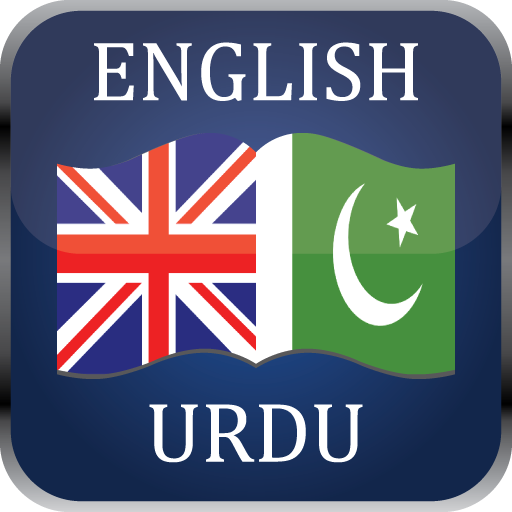 English Urdu Dictionary Offline - Learn English - Apps on Google Play