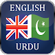 English Urdu Dictionary FREE (app)
