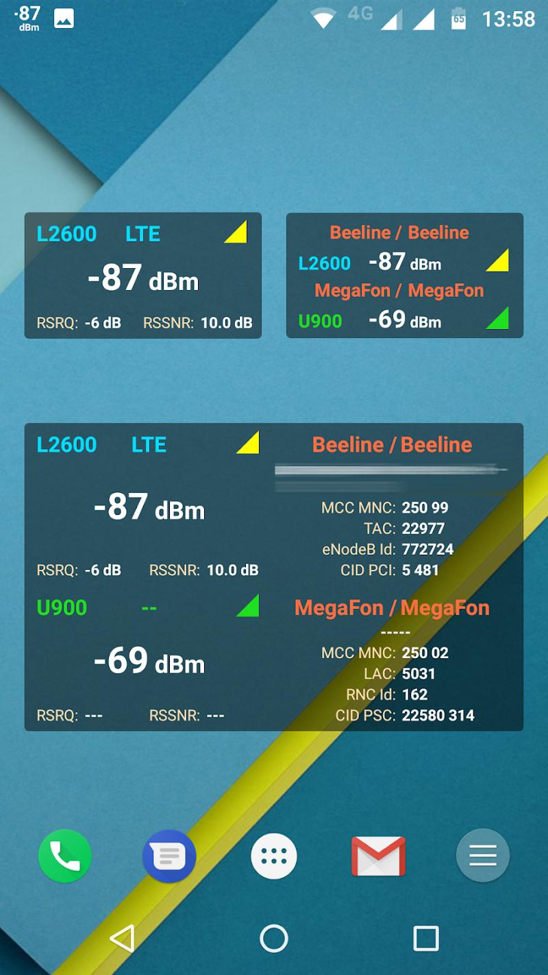 NetMonitor Pro Screenshot 2