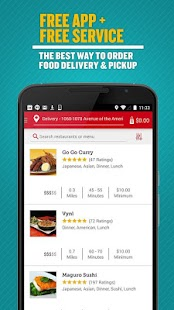 Seamless Food Delivery/Takeout- screenshot thumbnail