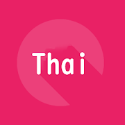 Thai word  phrase book 1000
