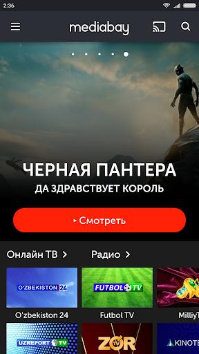 Mediabay 2.2.180830 screenshots 1
