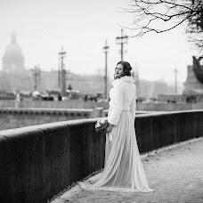 Wedding photographer Anastasiya Galaktionova (GalaktiAna). Photo of 19.03.2017