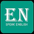 تحدث الانجليزية دروس مترجمه