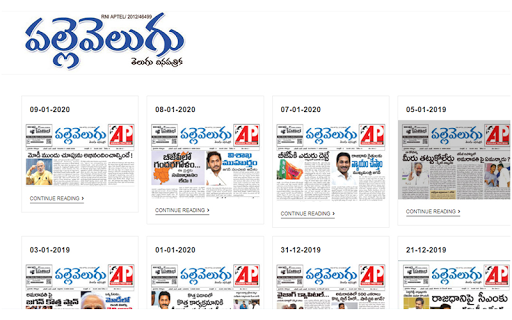 Andhra pratibha  screenshots 10