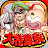 Game JUMPUTI HEROES 英雄氣泡 v3.1.0 MOD DMG MULTIPLE | DEF MULTIPLE