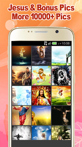 Beautiful Jesus Wallpaper
