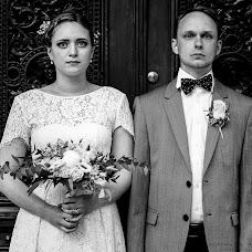 Wedding photographer Roman Razinkov (razinkov). Photo of 17.07.2017