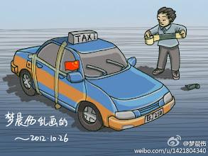 Photo: 梦晨伤:北京出租车