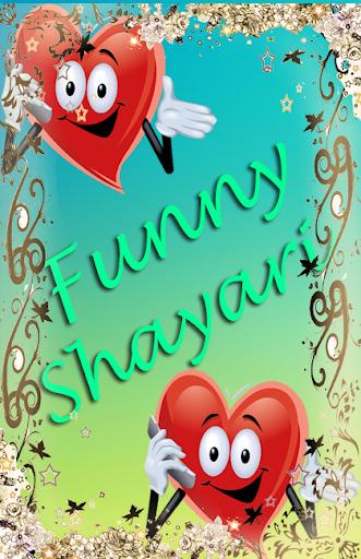 Funny Shayari 2016