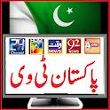 Live TV Pakistan icon
